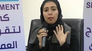 KKT KUWAIT - مريضة تشرح تجربة علاجها في مركز كي كي تي لعلاج العمود ...