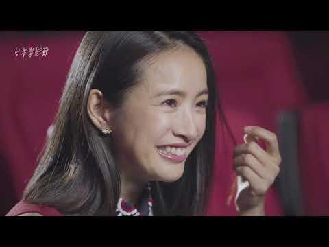 2019台北電影節|看到世界的窗口:林依晨的影展時光