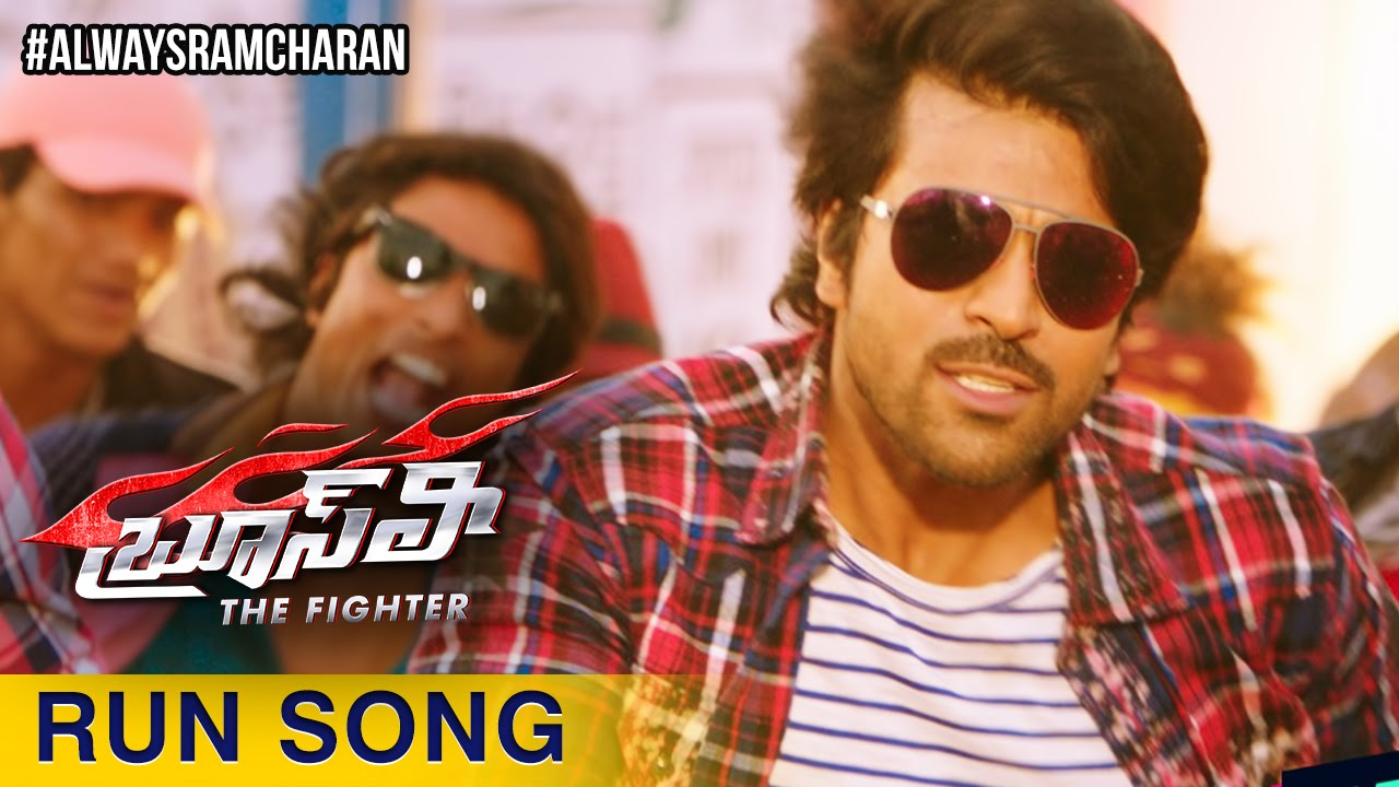 Bruce Lee The Fighter Songs | Run Song Trailer | Ram Charan | Rakul Preet | Sreenu Vaitla