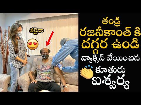 Superstar Rajinikanth takes second vaccine dose, daughter Soundarya shares photo