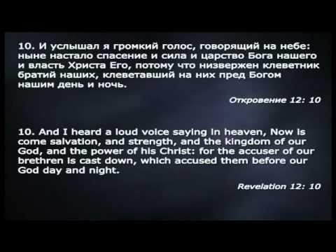 35. Откровение духовной войны. Виталий Олийник