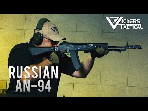 Russian AN-94