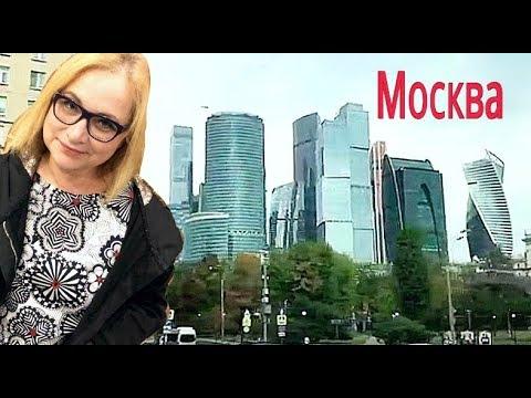 Прогулка по Москве  — по центру и не только — vlog