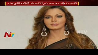 Rakhi Sawant Reveals Sensational Facts About Gurmeet Singh..