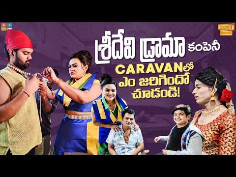 Jabardasth fame Rohini shares Caravan moments