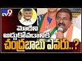 Somu Veerraju Harsh comments on AP CM over Polavaram project