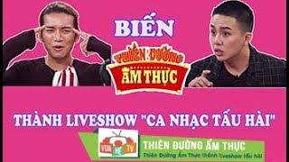 Thiên đường ẩm thực | Duy Khánh & BB trần biến Thiên Đường Ẩm Thực thành liveshow ca nhạc tấu hài
