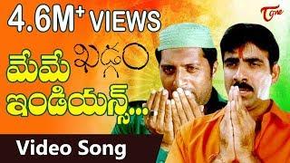 Khadgam Songs - Meme Indians - Ravi Teja - Prakash Raj