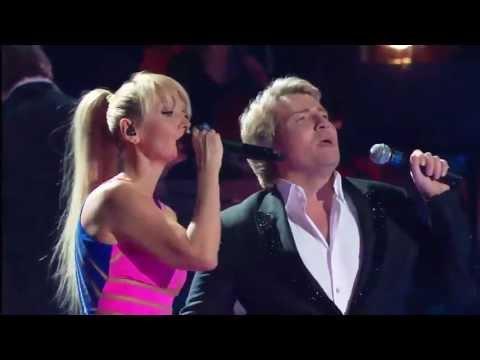 Валерия и Николай Басков - Сохранив любовь