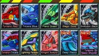 Dino Robot Dino Corps 01 - Lắp ráp robot Khủng long chiến đấu 1