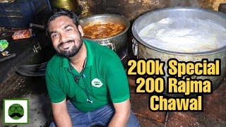 200k Special 200 Rajma Chawal Cooking ft Q&A | Indian Street Food|| Rajma Chawal Recipe |