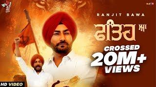 Fathe Aa – Ranjit Bawa Video HD