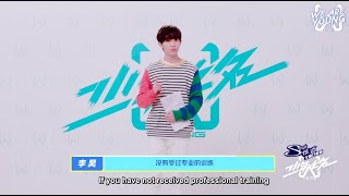 [ENG SUB] We Are Young Trainee Li Hao (李昊) Introduction Video