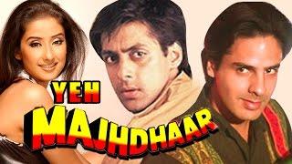 Yeh Majhdhaar (1996) Full Hindi Movie   Salman Khan, Manisha Koirala, Rahul Roy