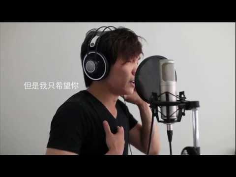 吳克羣 - 全部都给你 (Covered by JLM)