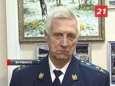 Прокурор Мурманской области поздравил сотрудников с профессиональным праздником