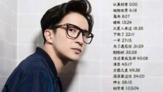 薛之谦  - 15 首 歌