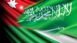 بث مباشر  مباراة السعودية والاردن 30-3-2015 اليوم مباريات ودية