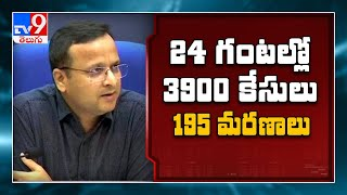 Lav Agarwal statements on present situation after Coronavi..