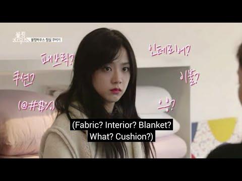Jisoo's funny moments | Blackpink House