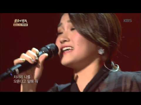 [Kbs world] 불후의명곡 - 손승연, 파워풀한 가창력+애절함 ´사랑 안 해´.20151128