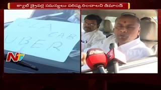 BJP MLA Prabhakar Variety Protest against Cab Driver Probl..