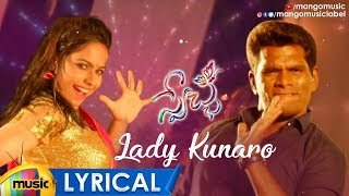 'Lady Kunaro' song lyrical from 'SWECHA'- Chammak Chandra..