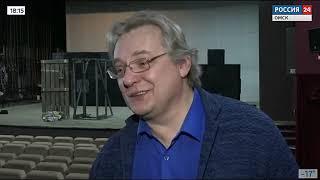В Омском «Пятом театре» готовятся к «Перемирию»