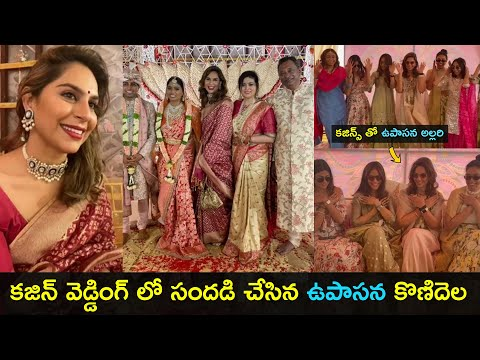 Upasana Konidela's best moments at her cousin wedding ceremony