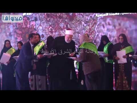 """بالفيديو : """"مصر الخير """" تكرم الأم المثالية من الغارمات"""