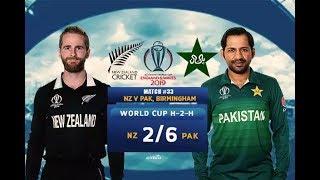 New Zealand target 238 runs to win Pakistan   icc world cup 2019