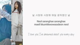 Yesung - 벚꽃잎 (Spring In Me) (feat. Dalchong of CHEEZE) Lyrics (Hangul/Romanization/English)