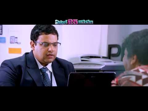 Chandamama-Kathalu-Release-Trailer----Krishnudu
