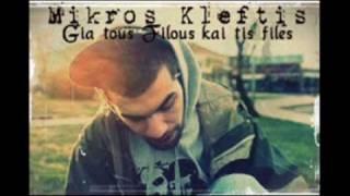 Mikros Kleftis - Gia Tous Filous Kai Tis Files