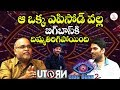 Discussion on Bigg Boss game changer; Paritala Murthy, Sandeep