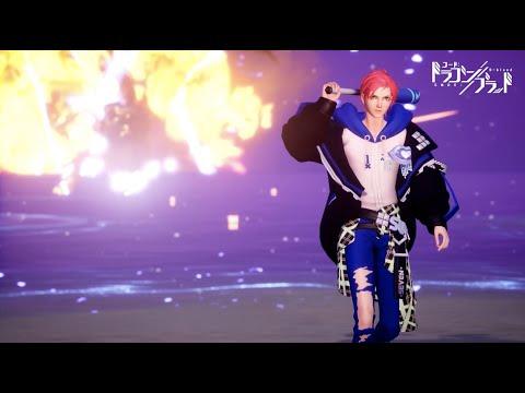 ドラブラ新ジョブ「逆潮」プロモーション映像Full ver. コード・ドラゴンブラッド/龍族幻想/MMORPG