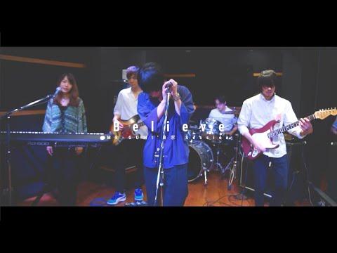 【ME-GUMI'N家】#3 ME-GUMI'N家 Session『Believe』