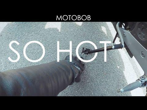 It's So HOT My Bike Sank