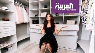 صباح العربية | لخزانة الملابس اتيكيت -