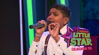 Little Star Season 10 | Singing (18-01-2020 )