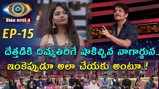 Bigg Boss Telugu 4: Nagarjuna warns housemates through fak..