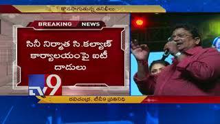 IT Raids On Producer C Kalyan's Office In Hyderabad!..