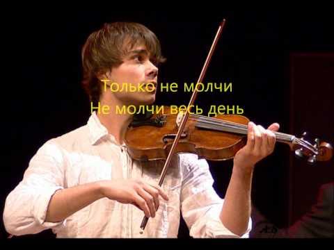 Александр Рыбак - Так И Скажи (Лирика)