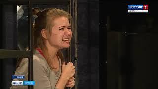 Первая премьера юбилейного сезона в Лицейском театре