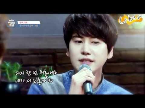 141117 규현 라이브 광화문에서(kyuhyun sings At Gwanghwamun)