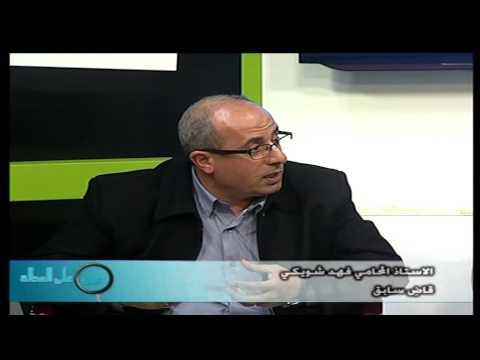"""قضايا الأراضي في المحاكم الفلسطينية """"بحاجة إلى تخصص"""""""