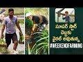 Maharshi Movie Weekend Farming Message Gets Superb Response- Mahesh Babu