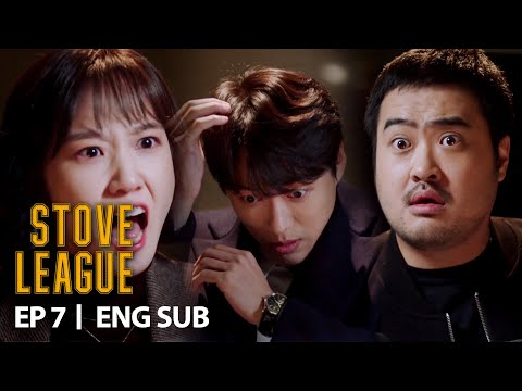 "Park Eun Bin ""You're insane. You crossed the line first!"" [Stove League Ep 7]"