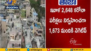 975 Corona cases in Telangana; GHMC cases rise to 861..