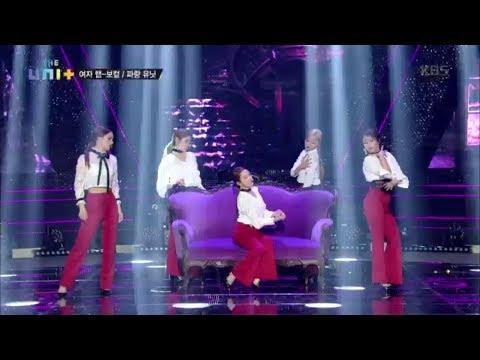 더 유닛 The Unit - 여자 랩-보컬 파랑 유닛의 '피 땀 눈물'.20171216